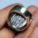 عکس ریز انگشتر حدید هفت جلاله 7106.5