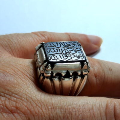 انگشتر حدید هفت جلاله 7106.5