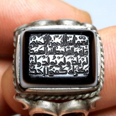انگشتر جزع یمانی خطی f493.1
