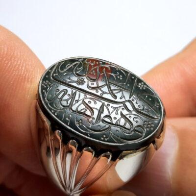 انگشتر یشم یمن خطی 7118.1