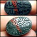 عکس ریز انگشتر یشم یمن خطی 7118.4