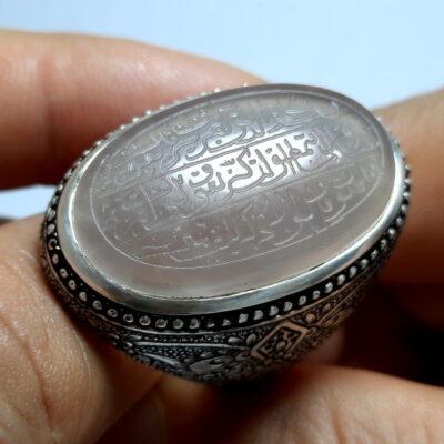 انگشتر عقیق سفید خطی 7122.1