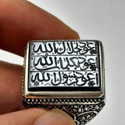 انگشتر حدید هفت جلاله 7128_1