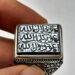 عکس ریز انگشتر حدید هفت جلاله 7128_4
