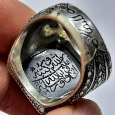 انگشتر حدید هفت جلاله 7128_2