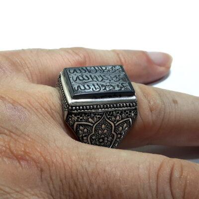 انگشتر حدید هفت جلاله 7128_4