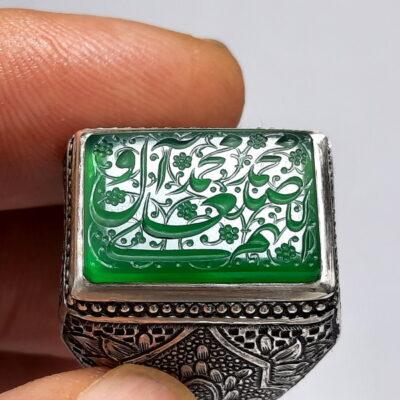انگشتر عقیق سبز خطی 7130_1