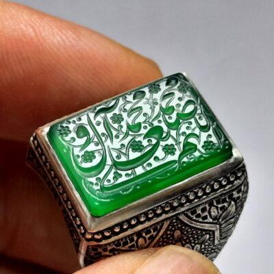 انگشتر عقیق سبز خطی 7130_2