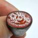 عکس ریز انگشتر قدیمی حکاکی قاجاری f519_6