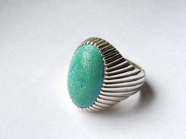 انگشتر مردانه فیروزه خطی f524_11