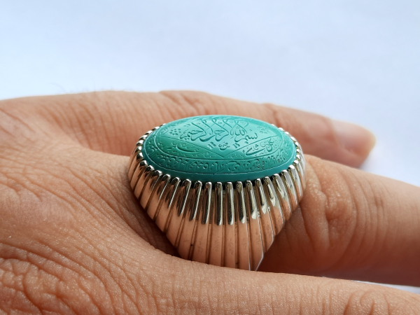 انگشتر مردانه فیروزه خطی f524_8