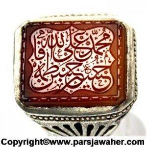 انگشتر عقیق پنج تن آل عبا خط عبد