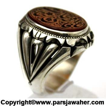Silver Men's Ring 2621