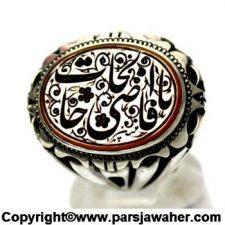 انگشتر نقره مردانه حکاک مبین 2621