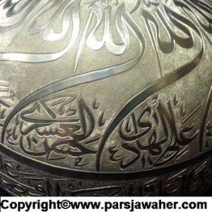 زنگ باستانی ایرانی قلمزنی 1037