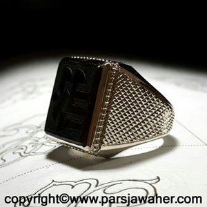 انگشتر خط کوپال الماسی 2328