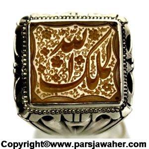 نگین انگشتر عقیق خطی شیخ احمد شمس 8397