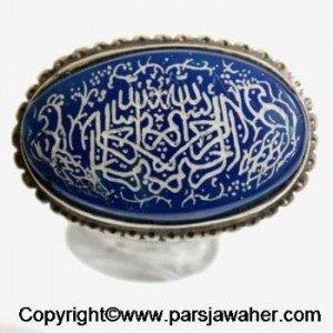 انگشتر عقیق آبی با نقش بسم الله زیبا