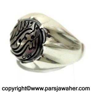 رکاب انگشتر در خط الله نور السماوات
