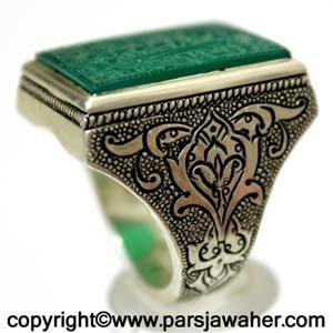 انگشتر عقیق سبز ساعی 8502