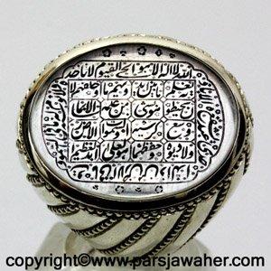 نگین در نجف خط محسن حیدری