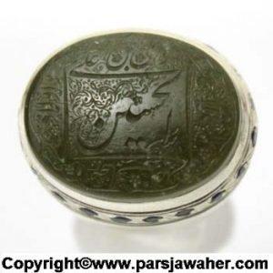 Engraved Yemeni Jade Stone 2609