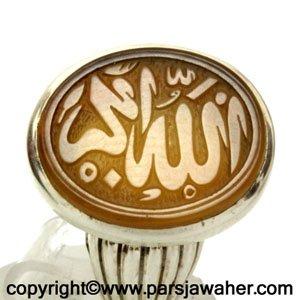 انگشتر کوپال محسن حیدری 2729