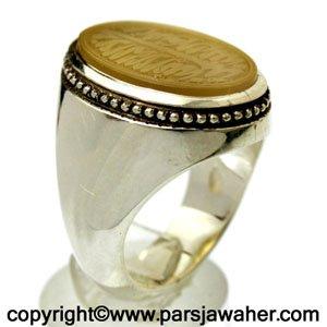 انگشتر جزع کوپال الماسی 2728