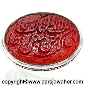 انگشتر عقیق الراجی میرزا 2854