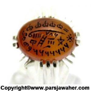 نگین انگشتر نقره شرف الشمس 318