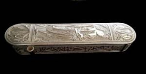 قلمدان هنرمندانه ملیله اسکندری 1038