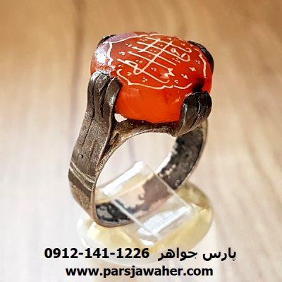 انگشتر قدیمی عقیق خط پیازی 8256