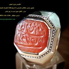 انگشتر خطی قدیمی قاجار 2355
