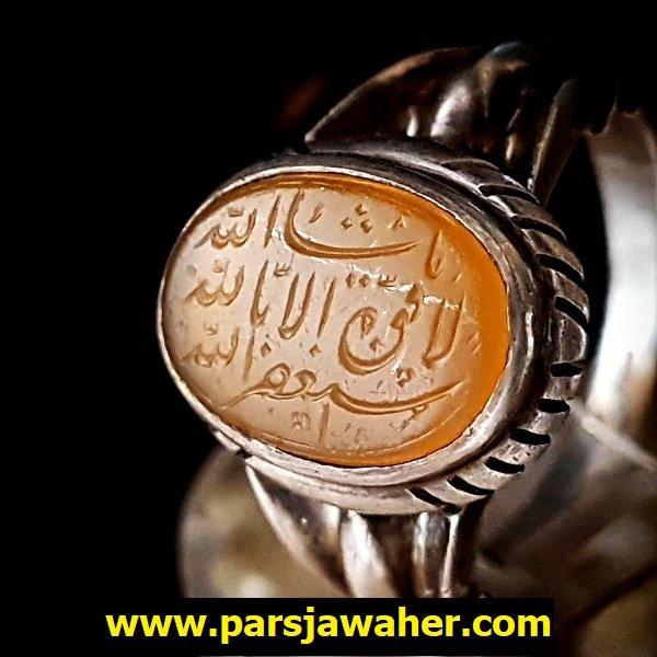 انگشتر عقیق زرد ماشاءالله صغیر f145