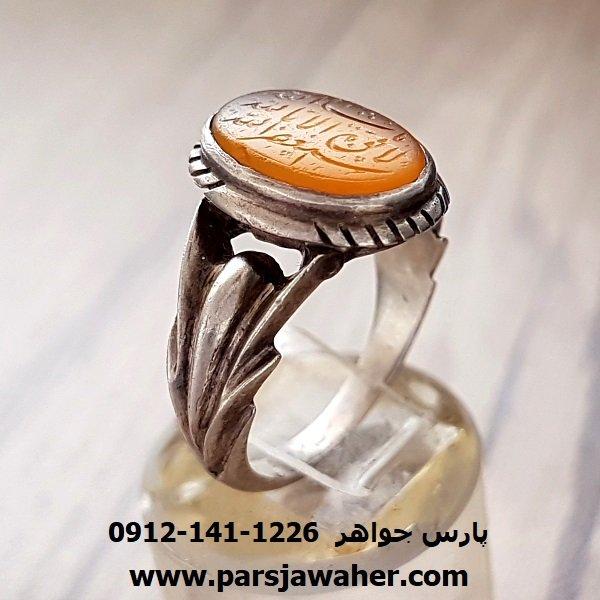 انگشتر عقیق زرد یمنی خطی قدیمی f145