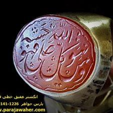 حکاکی دستی قاجاری 120