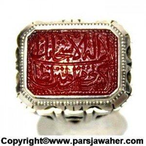 انگشتر دست ساز خط مهر 2809