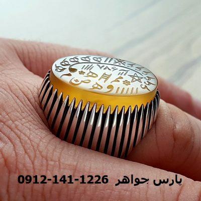 انگشتر عقیق زرد شرف الشمس کبیر 7016