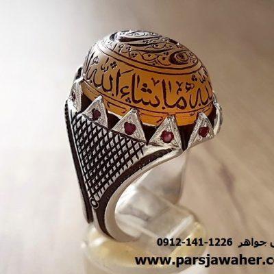انگشتر عقیق زرد یمنی شرف الشمس 8009