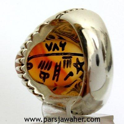 sharaf shams yemeni aqeeq ring 391