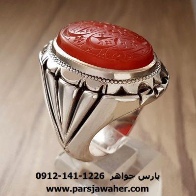 انگشتر عقیق یمنی مردانه 8260