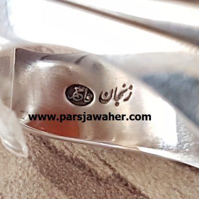 مهر رکاب شیخ احمد فاخر 7001