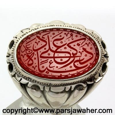 sheikh ahmad engreved agate ring 2247