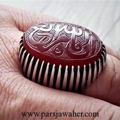 shemshadi kopal engraving ring 146