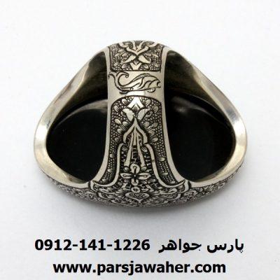 قلم زنی سهراب ساعی اصفهان f150
