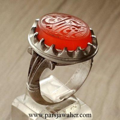 silver mens ring 8231