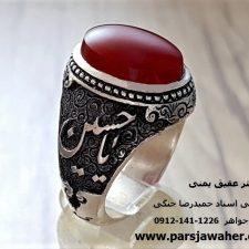 انگشتر نقره قلمزنی جنگی عقیق یمنی 11009
