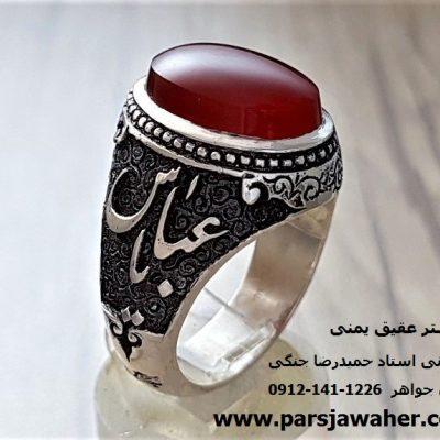 انگشتر نقره قلمزنی علی جنگی 11009