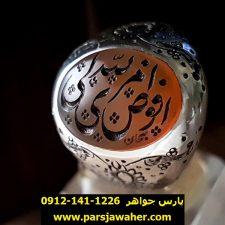 عقیق یمنی خطی امضای سبحان 7021