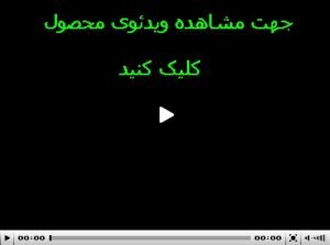 ویدئوی انگشتر عقیق خطی استاد مهدی جدی 125